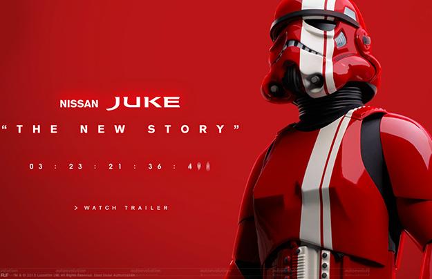 Nissan построил Juke для штурмовиков из Star Wars
